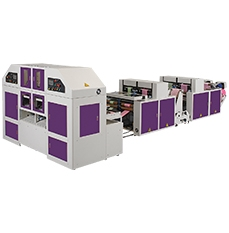 Fully Automatic Two Tracks Bags On Roll Making Machine